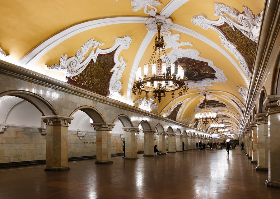 Komsomolskaya Subway Station