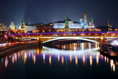 Kremlin at night, Moscow, Russia