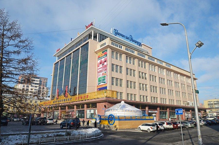 State Department Store, Ulaanbaatar