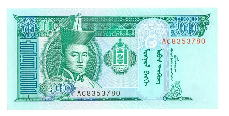 Mongolian currency