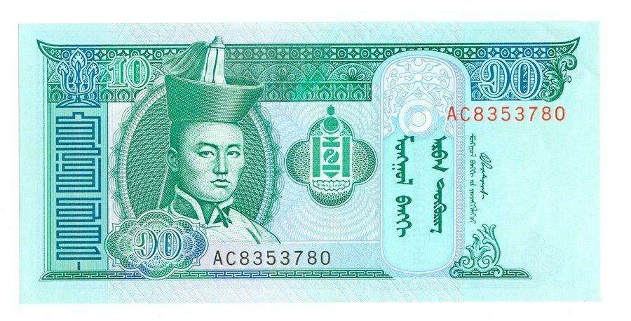 Mongolian currency