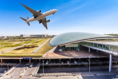 Beijing airport layover