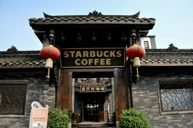 starbucks, old town, Chengdu, China