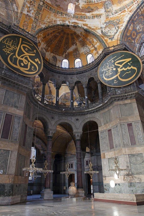 Interiors of Hagia Sophia, Istanbul, Turkey