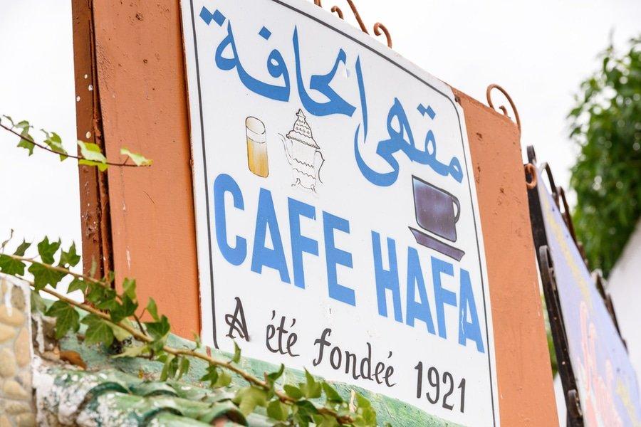Cafe Hafa, Tangier, Morocco