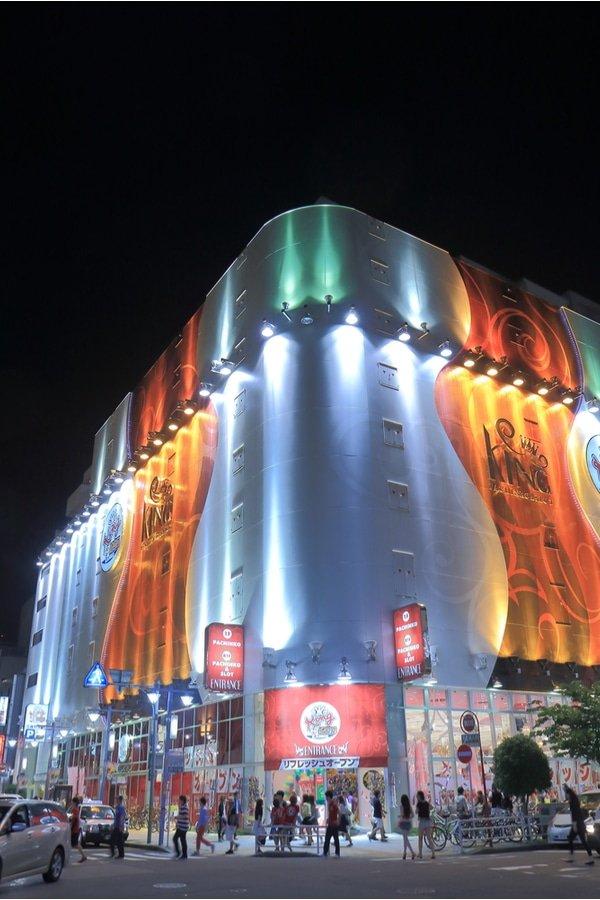 Pachinko parlor, Sakae, Nagoya, Japan