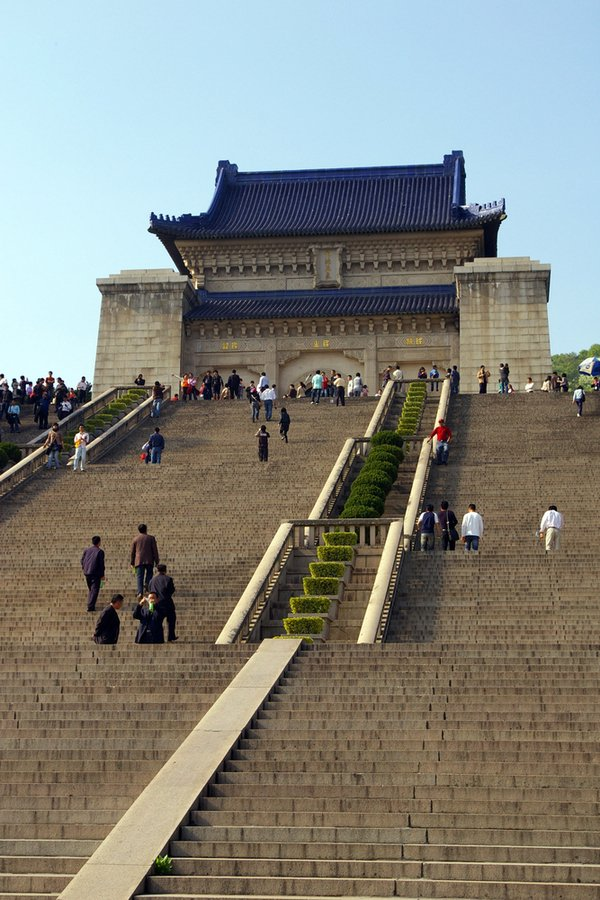 Sun Yat-sen Mausoleum, Nanjing, China