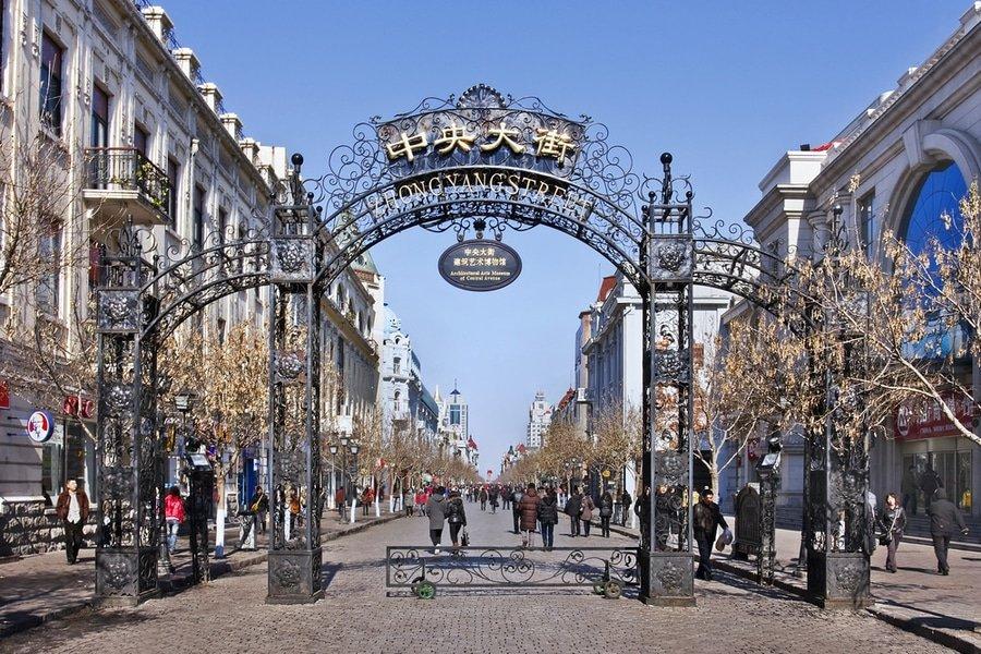 Zhongyang Pedestrian Street, Harbin, China