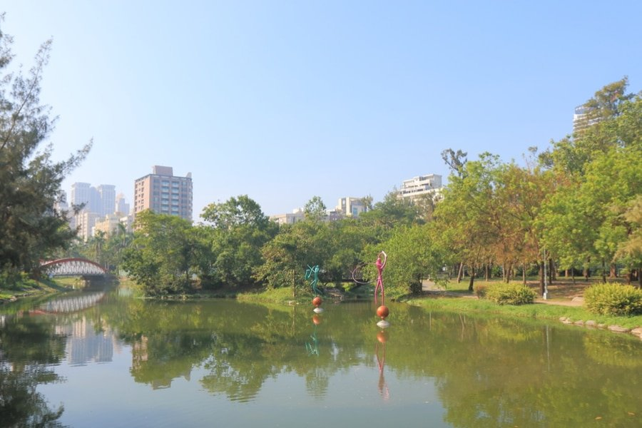 Kaohsiung Central Park, Taiwan