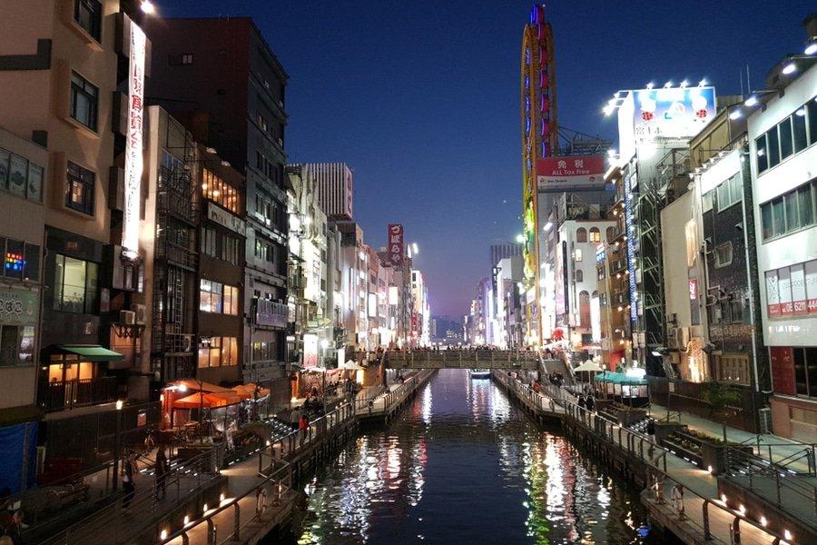 Dotombori, Osaka, Japan
