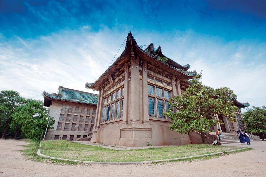 Wuhan University, China